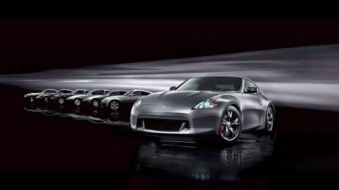 Nissan Z car family